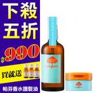【買就送帕芬香水髮油3入】【Morocco GaGa Oil】摩洛哥醫美級秀髮油100ml+髮膜100ml (FB)
