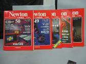 【書寶二手書T8/雜誌期刊_XDB】牛頓_41~50期間_共5本合售_疼痛的過程等