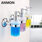 Anmon酒店浴室壁掛皂液器三頭皂液盒洗手液瓶手動洗手液器 全館免運折上折
