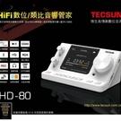 停看聽音響唱片】【音響專區】德生HD-8...