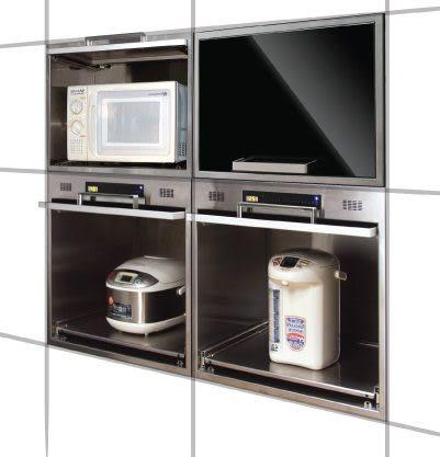 【歐雅系統家具廚具】Blue Sky ☆炊飯器 收納櫃 ☆ BS-1012B