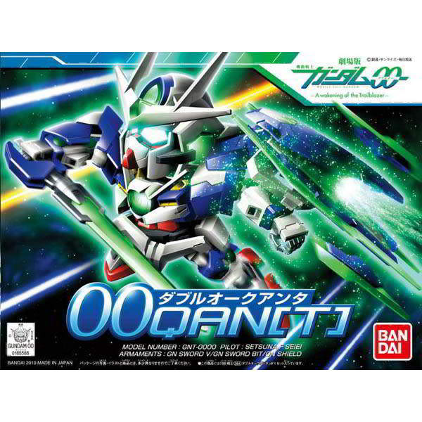 BB戰士 SD鋼彈00劇場版 BANDAI 組裝模型 GNT-0000 00QAN[T] 量子型 00鋼彈 364