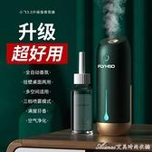 香薰機自動噴香機空氣清新劑噴霧自動擴香機衛生間室內酒店香氛機 快速出貨