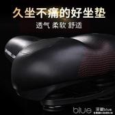 自行車坐墊軟加厚坐鞍單車座墊舒適減震山地車座長途騎行裝備配件  深藏blue