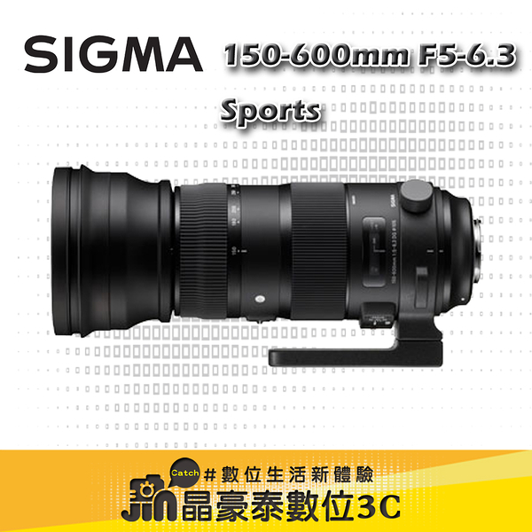 SIGMA 150-600mm F5-6.3 DG OS HSM Sports  鏡頭 晶豪泰3C 專業攝影 公司貨