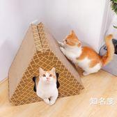 貓抓板 貓抓板瓦楞紙大號貓爪板立式磨爪器貓窩抓柱紙箱耐磨貓咪玩具用品T