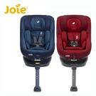 【奇哥總代理】Joie spin360 ISOFIX 0-4歲全方位汽座 (2色選擇)