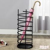 家用創意傘桶收納桶簡約雨傘架門口雨傘置物架放傘架雨傘收納架子 聖誕節交換禮物