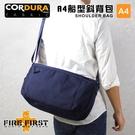 現貨【FIRE FIRST】日本品牌 A4船型斜背包 CORDURA尼龍 13個口袋 側背包 機能包 旅遊包