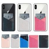 HTC U12 life U12Plus Desire12+ U11 EYEs U11+ 蛇紋口袋 透明軟殼 手機殼 插卡殼 訂製
