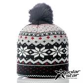 【PolarStar】兒童 雪花保暖帽『黑色』P18615 毛球帽 素色帽 針織帽 毛帽 毛線帽 帽子