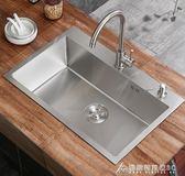 304不銹鋼4mm手工水槽單槽廚房大洗菜盆洗碗臺上盆台下雙槽 酷斯特數位3CYXS