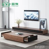 電視櫃 北歐電視櫃茶幾套裝客廳木質黑色現代簡約電視矮地櫃組合 第六空間 igo