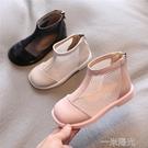 夏季鏤空透氣女童短靴2021新款時尚洋氣馬丁靴英倫風百搭公主涼靴 一米陽光