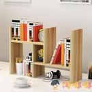 伸縮書架簡易置物架桌面書柜桌上收納架儲物柜辦公組合柜【淘嘟嘟】