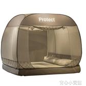 免安裝蒙古包蚊帳1.5m床上可折疊家用2米學生  育心小館