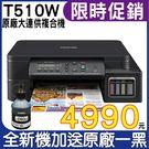 列印 / 影印 / 掃描 滿版列印 / 無線網路 / 行動列印 列印速度:黑白12/彩色6ipm