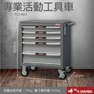 樹德 TC專業活動工具車 TC2-M23...