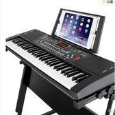 全館免運 智能電子琴兒童初學者多功能61鍵鋼琴 cf
