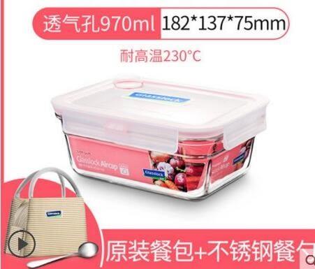 玻璃飯盒 分隔微波爐專用便當盒分格密封保鮮盒長方形碗  智聯