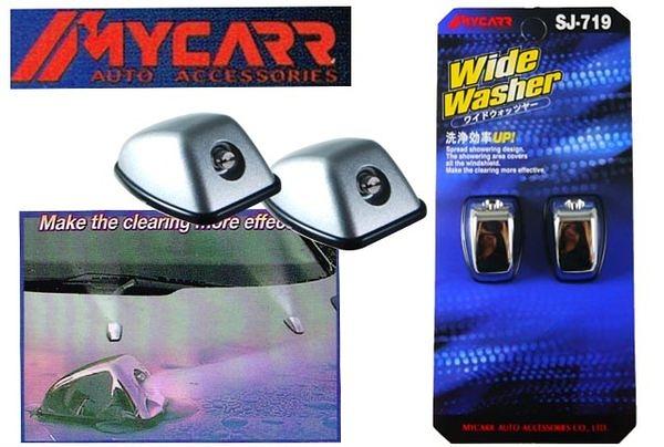 MYCAYY A級 汽車 雨刷噴水頭 烤漆亮面 銀色.黑色.電鍍 噴霧狀 洗淨效率提升 嚴選推薦 台灣製