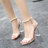 高跟涼鞋 珍珠水晶高跟涼鞋一字扣帶性感夏季露趾夜店透明涼鞋 巴黎春天