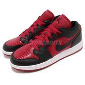 Nike Air Jordan 1 Low GS 黑紅 Bred 女鞋 大童鞋 喬丹1代 【PUMP306】 553560-610