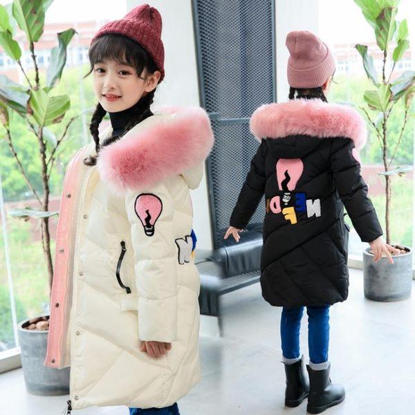 全館83折 女童棉衣2018新款韓版洋氣中大童棉襖外套兒童羽絨棉服中長款冬裝