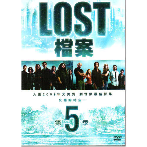 歐美影集 LOST檔案 第五季 DVD (購潮8)