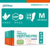 Comefree動力式熱敷墊(M-39x30cm)(乾濕兩用/康芙麗/濕敷熱療/台灣製)