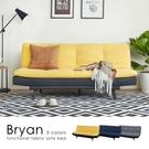 布套可拆式機能懶人沙發床/布萊恩/3色/...