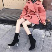 高跟中筒彈力靴襪靴女秋冬18新款馬丁靴尖頭細跟瘦腿性感短靴女靴
