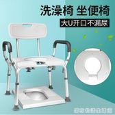 老年人坐便椅老人孕婦洗澡凳子殘疾人座便椅坐便器行動馬桶家用 居家物語