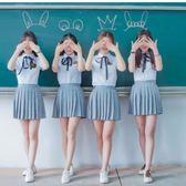 男女學生高中校服班服制服水手夏日式短袖套裝【一條街】