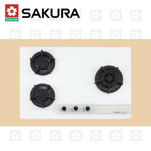 櫻花牌 SAKURA 三口大面板易清檯面爐 G-2633GW 限北北基安裝配送 (不含林口 三峽 鶯歌)