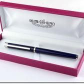 鋼筆財務特細商務禮品成人辦公練字書寫學生用 童趣潮品