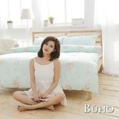 【BUHO】6x7尺標準雙人精梳純棉被套(天空花園-藍綠)