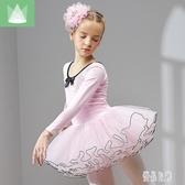 女童舞蹈服兒童女長袖練功服秋冬季考級服裝幼兒芭蕾舞比賽演出裙子 LR14051【優品良鋪】