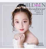髮飾新款女童水鉆花環頭飾兒童演出配飾髮帶女孩飾品公主生日攝影髮箍- 小天使