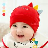 立體恐龍保暖新生兒帽 嬰兒帽 帽子 寶寶帽