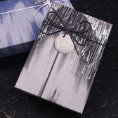 禮品盒大號生日禮物包裝盒子禮盒