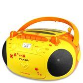 錄音機 CD碟片磁帶播放機錄音機英語收錄學習機兒童故事機MP3 插U盤 TF卡胎教機  MKS薇薇