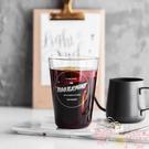 簡約耐高溫玻璃杯子家用水杯果汁杯飲料杯【聚可愛】