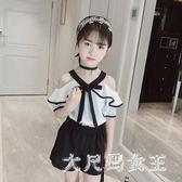 女童套裝夏裝新款韓版潮兒童夏季女孩雪紡時髦兩件套洋氣 JY241【大尺碼女王】