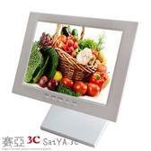 液晶螢幕10.4吋觸摸屏液晶顯示器