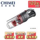 【CHIMEI 奇美】2in1多功能無線吸塵器VC-HC4LS0
