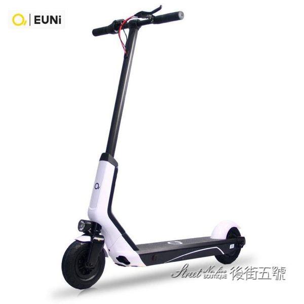 騎記EUNi電動滑板車迷你型代駕便攜  後街五號igo
