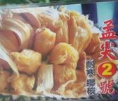 花花世界_水果苗--孟尖2號榴槤蜜--新品種/4吋盆/高30-40公分/Ts