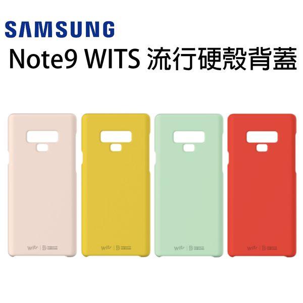 三星 SAMSUNG Galaxy Note9 WITS 流行硬殼背蓋-薄荷綠/橘/粉/黃[分期0利率]
