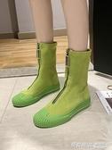 歐洲風貝殼頭糖果色前拉錬水鑚彈力靴馬丁靴機車靴短筒靴襪子女鞋  英賽爾